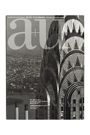 New-York_Cover